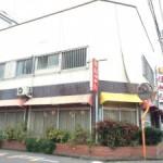 鶴崎のキッチンいこい。1月末をもって閉店という一大事件