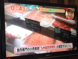 肉カフェの肉